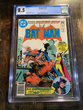 D.C. Comic Batman #332 CGC 8.5 ⭐️ 1st Catwoman Solo Story⭐️