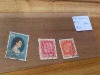 1965 Taiwan Stamp Log PA2