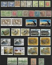 Iceland Lot - Used - 37 Stamps - Limited Useful Duplication - Scott $207.00