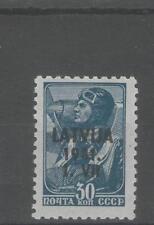 Nicht bestimmte Ungeprüfte Briefmarken aus der deutschen Besetzung im 2.Weltkrieg