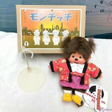 Monchhichi SS Size Showa Girl Plush (with Box & Doll Stand) ~~ RARE ~~ LAST ONE