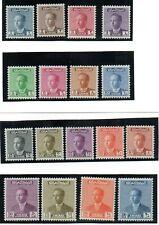 IRAQ 1957 KING FAISAL II   1f  TO 200F   MNH**  PERFECT