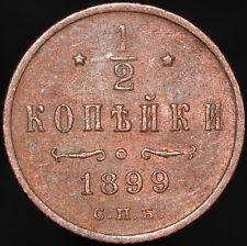 More details for 1899   russia nicholas ii ½ kopek   copper   coins   km coins