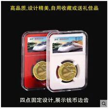 China 2018 High Speed Railway 10 Yuan Coin (UNC) With Box (帶鉴定盒) 2018年中国高铁纪念币