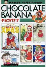 Choco Banana Illust & Comic Toukoubon illustration art book #7