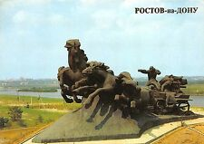 B66799 Russia Rostov on Don Machine Gun Cart