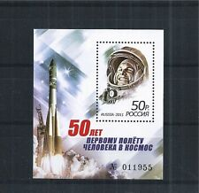 RUSSIA 2011 BLOCK 145 PROOF NO NUMBER! WITHOUT GUM! RARE! GAGARIN KOSMOS COSMOS