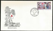China Red Cross Society First Day Cover 1984 FDC Ersttagsbrief Rotes Kreuz