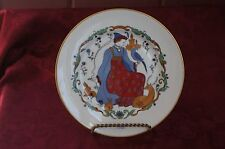 1982 Royal Worcester Limited Edition Collector'S Plate