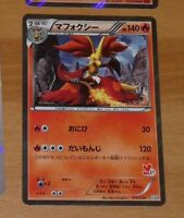 POKEMON JAPANESE RARE CARD HOLO CARTE 010/039 MAFOXY HXY JAPAN NM