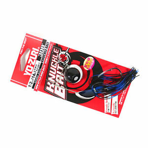 Yo Zuri Duel 3DB Knuckle Bait Spinnerbait 1/2 oz Sinking Lure R1302-BLB (1087)