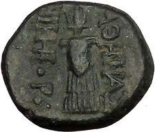 PERGAMON in MYSIA 133BC Athena Trophy Helmet Authentic Ancient Greek Coin i52987