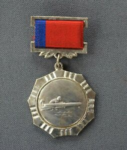 Power Boating Sport Competitions Official Silver Medal Russian Federation Govern