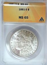 PQ 1881 S MORGAN SILVER DOLLAR MS65 ANACS FROSTY LUSTROUS FIELDS & DEVICES