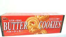 BOURBON BUTTER COOKIES 1 BOX 15PCS  (106G)    F/S JAPANESE OKASHI DAGASHI