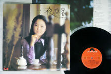 TERESA TENG YORU NO JOUKYAKU/ONNA NO IKIGAI POLYDOR MR 2267 Japan VINYL LP