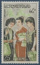LAOS N°105** Ethnies, TB, 1965,   SC #100 MNH