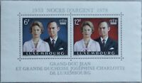Luxembourg 1978 Silver Wedding Grand Duke Duchess Miniature Sheet MNH