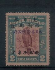 ☀1944 Japanese Occupation North Borneo on 2c with extra ovpt MNH