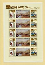 GAMBIA   MNH    1496a  Sht of 5    Hong Kong 94   Art Painting       BE495