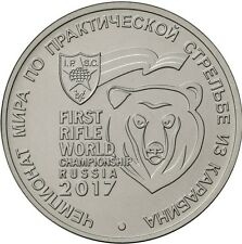 Russia 2017 25 Rubles Practical Rifle Shooting World Championship
