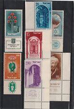 FRANCOBOLLI 1953 ISRAELE P.O. ANNATA MNH Z/4774