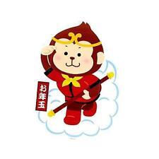 Sanrio Original Japan Monkey King 4-Pack Money Lucky Red Envelope Sun Wukong