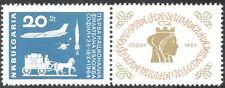 BULGARIA 1964 Piano/mailcoach/Cavalli/Rocket/Trasporto/Aviazione/stampex 1 V n43134
