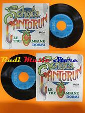 LP 45 7'' SCHOLA CANTORIUM Le tre campane Dormi 1975 italy RCA 1166 cd mc dvd
