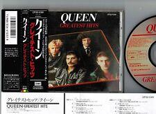 Ex! QUEEN Greatest Hits JAPAN CD 1987 issue w/OBI CP32-5381 CD:VG,OBI:Ex+ 3,008y