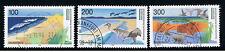 GERMANIA 3 FRANCOBOLLI I PARCHI NAZIONALI 1996 usato