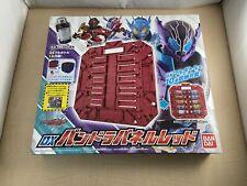 Kamen Rider Build DX Pandora Panel Red