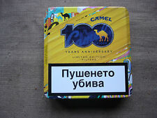 CAMEL CIGARETTE METAL BOX LIMITED EDITION Empty Bulgarian Edition #316