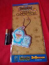 NEW! DORAEMON SOFT PVC Mascot Figure LAWSON LIMITED EDITION (A) / UK DESPATCH