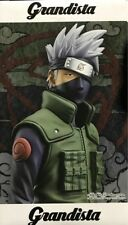 ☀ Naruto Shippuden Kakashi Shinobi Relations Grandista Banpresto Figure Figurine