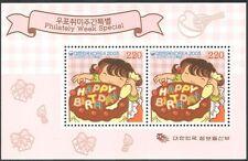 Korea 2005 Stamp Week/Happy Birthday Greetings/Cake/Animation 2v m/s (n42856)