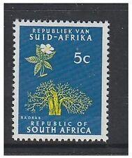 South Africa - 1971 Lemon & Deep Greenish Blue 5c stamp - MNH - SG 244a