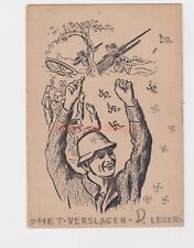 More details for netherlands underground liberation german soldiers surrender postcard wwii - 13