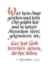 "Ansichtskarte Psalm ""Korinther 2,9"" unbeschrieben 1960 ""2150"""