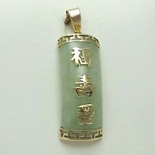 New 14K Gold Green Jade Chinese Symbol Happiness Love Long Life Charm Pendant