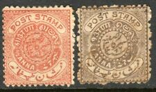 India1871 Feudatory Hyderabad or-brown 1/2a pur-brown 1a  perf 12.5 mint SG13/14