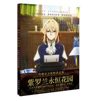 Anime Violet Evergarden Design Art Book Collection Album Setting Fans Collection