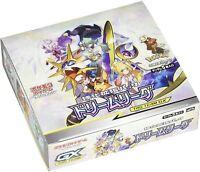 Pokemon Card Game Sun & Moon Enhanced Expansion Pack Dream League Card BOX japan