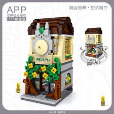 Bauklötze Japanisches Restaurant Montieren Lernspielzeug LOZ1631 Modell 481PCS