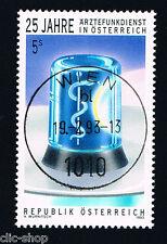 AUSTRIA 1 FRANCOBOLLO RADIOSERVIZIO MEDICO 1993 timbrato