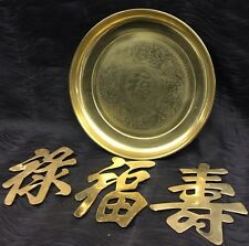 Vtg Brass Chinese Symbols Writing Tray And Wall Plaques Good Luck Fortune Lot
