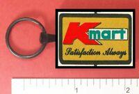 K-MART METAL KEY RING