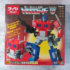 Takara Tomy Transformers Convoy Diablock Optimus Prime G1