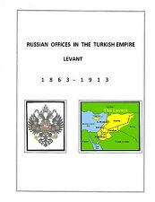 RUSSIA EMPIRE  ( LEVANT 1863-1913 ) ,  STAMPS ALBUM PAGES  . NO STAMPS.