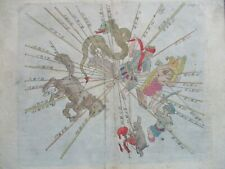 """Antique Celestial chart, ca. 1720, """"Creation"""", Anonymous, France"""